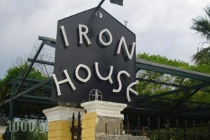 Iron House_travel_packages_in_Ionian Islands_Corfu_Corfu Rest Areas