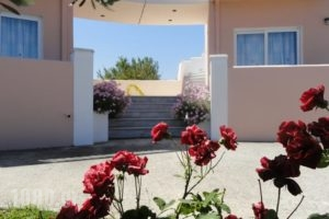 Pardalakis Studios_travel_packages_in_Crete_Chania_Kolympari