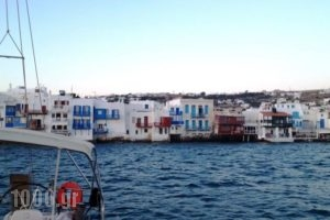 Sunfos Alessia Yachting_best prices_in_Yacht_Cyclades Islands_Mykonos_Mykonos ora
