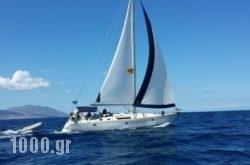 Sunfos Alessia Yachting in Mykonos Chora, Mykonos, Cyclades Islands