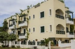 Sevini Apartments in Gouves, Heraklion, Crete