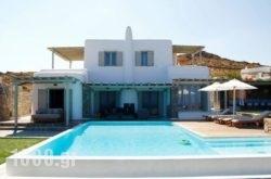 Villa Assa in Elia, Mykonos, Cyclades Islands