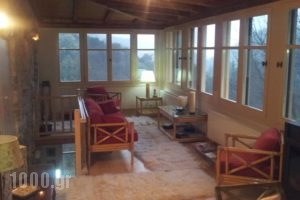 Knakion Filoxenia_lowest prices_in_Hotel_Thessaly_Magnesia_Pilio Area