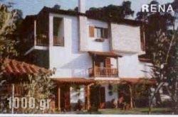 Villa Rena in Chalkidiki Area, Halkidiki, Macedonia