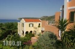 Mounda Beach Hotel in Kefalonia Rest Areas, Kefalonia, Ionian Islands