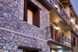 Xenonas Iresioni_travel_packages_in_Central Greece_Viotia_Arachova