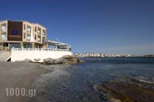 Palmera Beach Hotel & Spa_travel_packages_in_Crete_Heraklion_Piskopiano