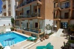 Palmera Beach Hotel & Spa in Piskopiano, Heraklion, Crete