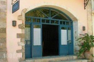 Villa Kynthia_best deals_Villa_Crete_Rethymnon_Mylopotamos