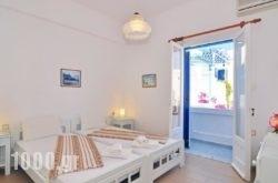 Soultana Rooms & Studios in Apollonia, Milos, Cyclades Islands