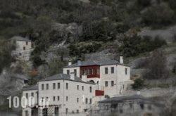 Pirrion Sweet Hospitality in Papiggo , Ioannina, Epirus