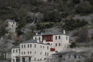 Pirrion Sweet Hospitality_travel_packages_in_Epirus_Ioannina_Papiggo