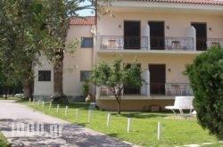 Chris Paul Hotel in  Diakopto, Achaia, Peloponesse