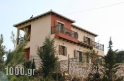 Casa Varoli Guest House in Lefkada Rest Areas, Lefkada, Ionian Islands