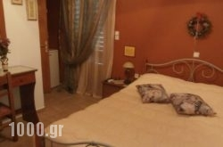 Guesthouse Irene in Syros Chora, Syros, Cyclades Islands