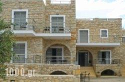 Selinopetra Rooms in  Elafonisos, Lakonia, Peloponesse