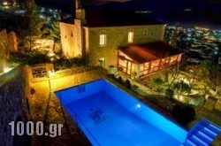 Guesthouse & Studios Kiriaki in Amfissa, Fokida, Central Greece