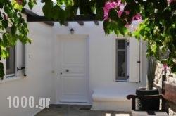 Mykonos Senses in Mykonos Chora, Mykonos, Cyclades Islands