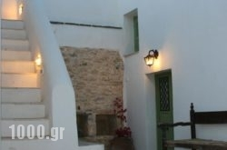 Matsas Mansions in Folegandros Chora, Folegandros, Cyclades Islands