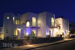 Kohylia Beach Guest House_holidays_in_Hotel_Cyclades Islands_Sifnos_Platys Gialos