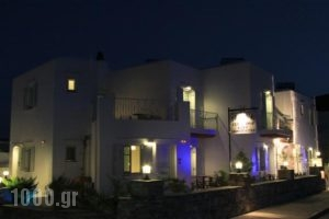 Kohylia Beach Guest House_best deals_Hotel_Cyclades Islands_Sifnos_Platys Gialos