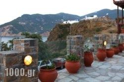 Milos Studios & Apartments in Skopelos Chora, Skopelos, Sporades Islands
