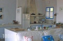 Villa Morfia in Paros Chora, Paros, Cyclades Islands