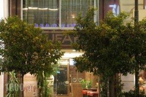Noufara_travel_packages_in_Central Greece_Attica_Piraeus