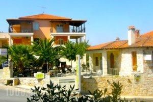 Sivilla_best prices_in_Villa_Macedonia_Halkidiki_Kassandreia
