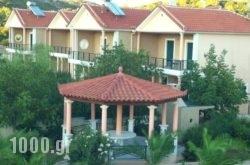 Villas Sophia in Zakinthos Rest Areas, Zakinthos, Ionian Islands