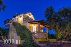 Porto Gerakas Villas in Zakinthos Rest Areas, Zakinthos, Ionian Islands