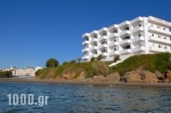 Klinakis Beach Hotel in Chania City, Chania, Crete