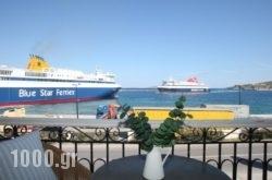 Esperance 1 in Syros Rest Areas, Syros, Cyclades Islands