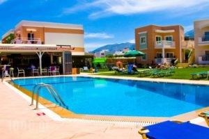 Sarpidon_travel_packages_in_Crete_Heraklion_Malia