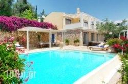 Corfu Luxury Villas in Ypsos, Corfu, Ionian Islands