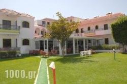 Anixis Hotel in Kremasti, Rhodes, Dodekanessos Islands