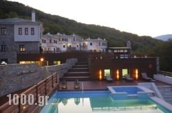 12 Months Luxury Resort in Agios Georgios Nilias , Magnesia, Thessaly