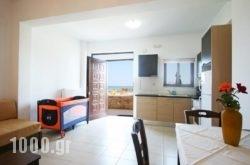 Panthea Suites in Kolympari, Chania, Crete