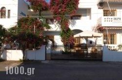 Irini Apartments in Platanias, Chania, Crete