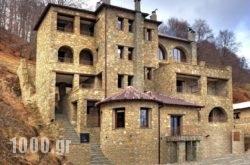 Hotel 1450 in Nestorio, Kastoria, Macedonia