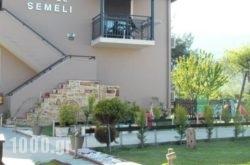 Semeli Hotel in Thasos Chora, Thasos, Aegean Islands