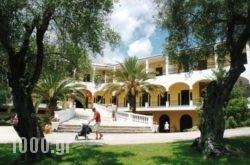 Paradise Hotel Corfu in Corfu Chora, Corfu, Ionian Islands