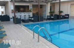 Zannis Hotel Apartments in Rethymnon City, Rethymnon, Crete