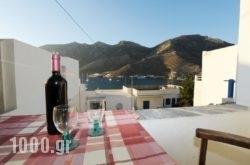 Meropi Rooms in Kamares, Sifnos, Cyclades Islands