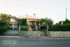 Sylvia Country House_travel_packages_in_Crete_Chania_Fournes