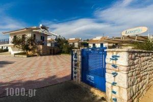 Lontos Suites_best deals_Hotel_Thessaly_Magnesia_Pilio Area