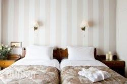 Kouros Hotel in Delfi, Fokida, Central Greece