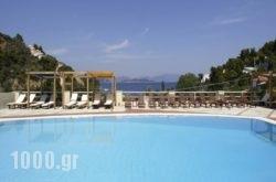 Kanapitsa Mare Hotel & Spa in Pinakates, Magnesia, Thessaly