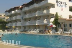 Haris Hotel in Haniotis - Chaniotis , Halkidiki, Macedonia