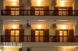 Ellopia Hotel in Edipsos, Evia, Central Greece